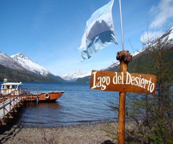El Chalten -  Lago del Desierto