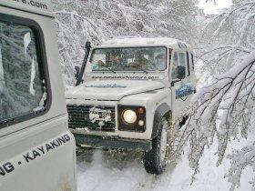 Patagônia Neve - Ushuaia  à sua Medida