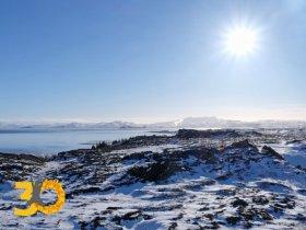 Islândia - Aurora Boreal em Hveragerdi