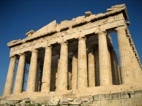 Extensão - Atenas